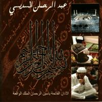 Al Adan Abdul Rahman Al-Sudais