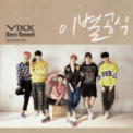 Free Download VIXX In the Cold Night Mp3