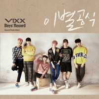 Love Equation VIXX song