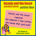 Free Download Kidzone Beauty and the Beast (Story) Mp3