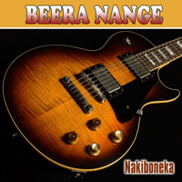 Beera Nange Nakiboneka