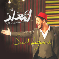 Lamaallem Saad Lamjarred MP3