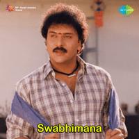 Free Download Sankar - Ganesh Swabhimana (Original Motion Picture Soundtrack) - EP Mp3