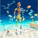 Free Download Kenshi Yonezu Spirits of the Sea Mp3