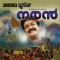 Free Download Chitra & Vineeth Sreenivasan Naran Mp3