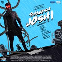 Chavanprash Divya Kumar, Pragati Joshi & Arohi Mhatre MP3