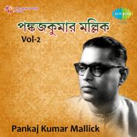 Brindabon Bilasini Pankaj Kumar Mallick
