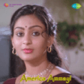 Free Download P. Susheela Paadana Thelugupaata Mp3