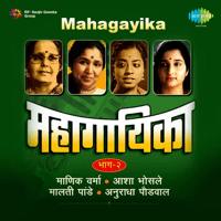 Sharad Sundar Chanderi Rati Asha Bhosle MP3
