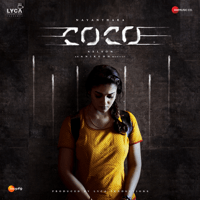 Free Download Anirudh Ravichander Kolamaavu Kokila (CoCo) [Original Motion Picture Soundtrack] - EP Mp3
