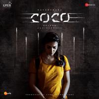 Gun-In Kadhal Vijay Yesudas & Arunraja Kamaraj MP3
