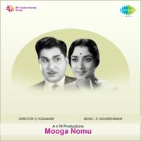 Eevela Naalo Ghantasala & P. Susheela