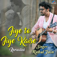Jiye To Jiye Kaise - Recreated Rahul Jain