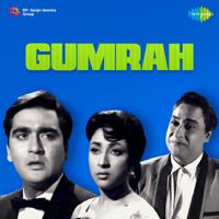 Chalo Ek Baar Phir Se Mahendra Kapoor MP3