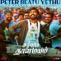 Peter Beatu (Tamil) (From