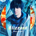 Free Download Daichi Miura Blizzard (Movie Edit - English Ver.) Mp3