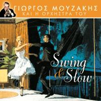 Candlelight Waltz Giorgos Mouzakis song