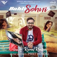 Bahli Sohni (with Preet Hundal) Kamal Khaira