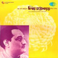 Amar E Path Tomar Pather Theke Anek Dure Chinmoy Chatterjee song