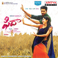 Oosupodu Hemachandra MP3