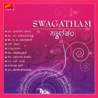 Saagi Bande Prabhuve Pt. Vinayak Torvi MP3