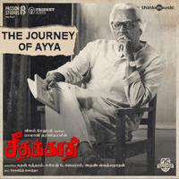 The Journey of Ayya (From