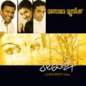 Free Download Vineeth Sreenivasan, Jakes Bejoy & Maya Berovic Minnalazhake Mp3