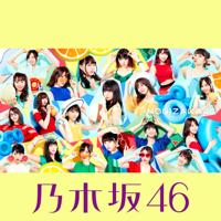 Jikochudeikou! Nogizaka46 MP3