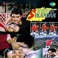 Pehla Nasha Udit Narayan & Sadhana Sargam MP3