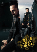 Free Download Gippy Grewal Hukam Da Yakka Mp3