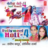 Blue Hai Pani - Pani Sandeep Kapoor & Sonia Sharma MP3