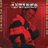 Coupe (feat. Rich The Kid) Kris Wu MP3