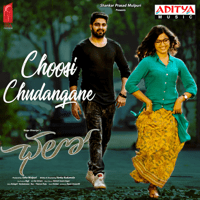 Choosi Chudangane (From