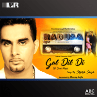 Gal Dil Di (Solo Version 1) [From