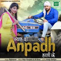 Byah Di Anpadh Hali Ke Raj Mavar MP3