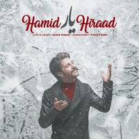 Yar Hamid Hiraad MP3