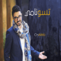 Free Download Chawki Tsunami Mp3