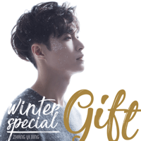 Goodbye Christmas (English Version) LAY