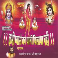 Manush Janam Anmol Re Swami Parmanand Ji Maharaj