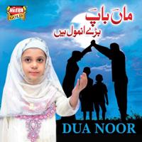 Maa Baap Dua Noor MP3