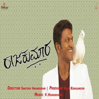 Raajakumara Vijay Prakash MP3