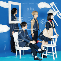 Rhapsody of Blue Sky fhana