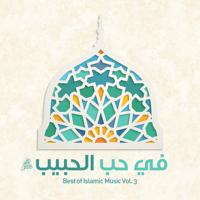 Assalamu Alayka (Arabic Version) Maher Zain