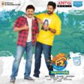Free Download Devi Sri Prasad Entho Fun Mp3
