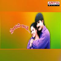 Nekoosam Nekoosam S. P. Balasubrahmanyam & Chitra MP3
