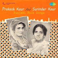 Sarke Sarke Jyinde Muniyare Prakash Kaur & Surinder Kaur MP3