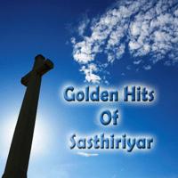 Vaarum Ayya Vedanayaga Sastriyar