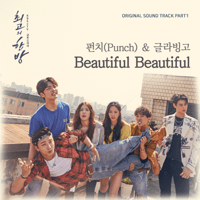 Beautiful Beautiful Punch & GLABINGO MP3