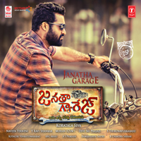 Pakka Local Geetha Madhuri & Sagar MP3