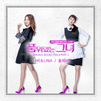 Fly With the Wind Navi & Lina MP3